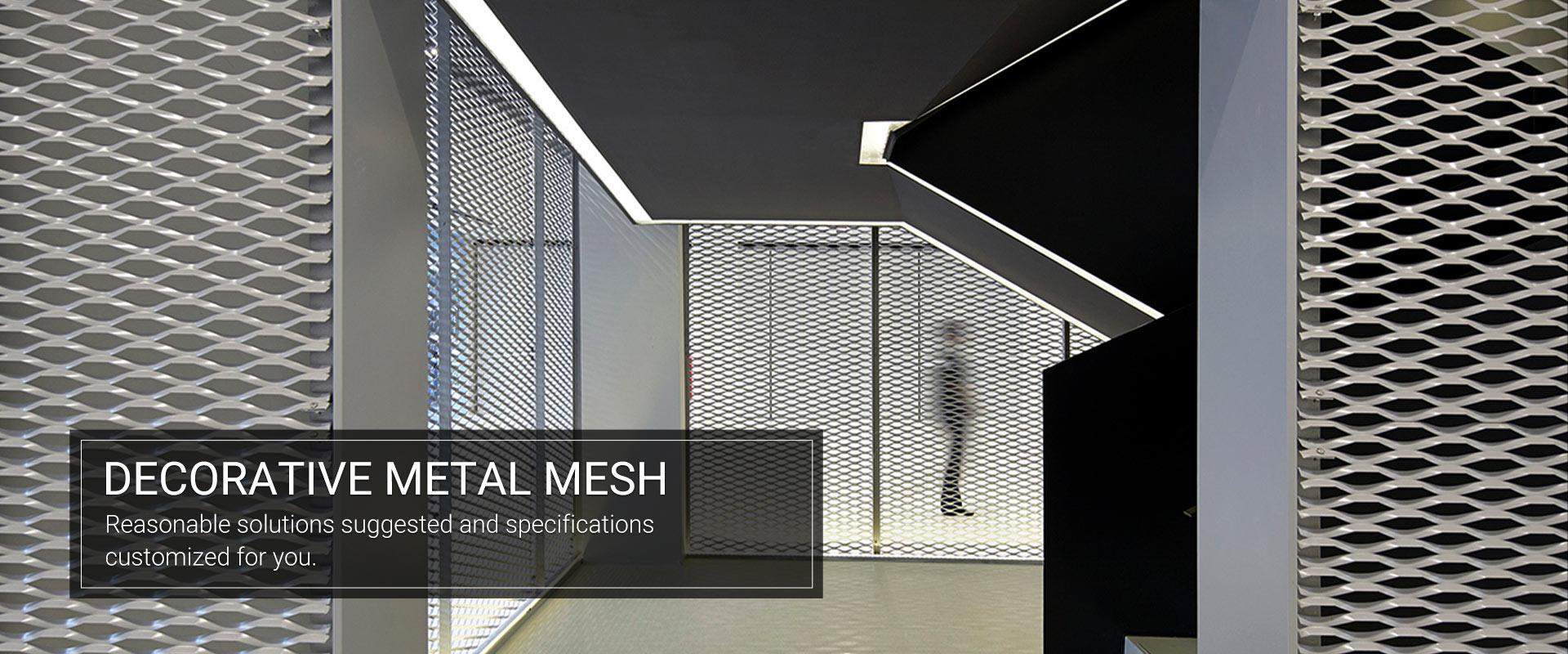Aluminum Metal Mesh