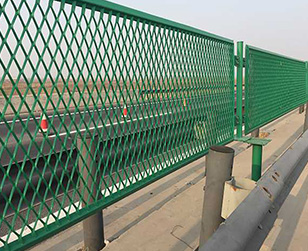 Anping County Anlida Metal Wire Mesh Co., Ltd.
